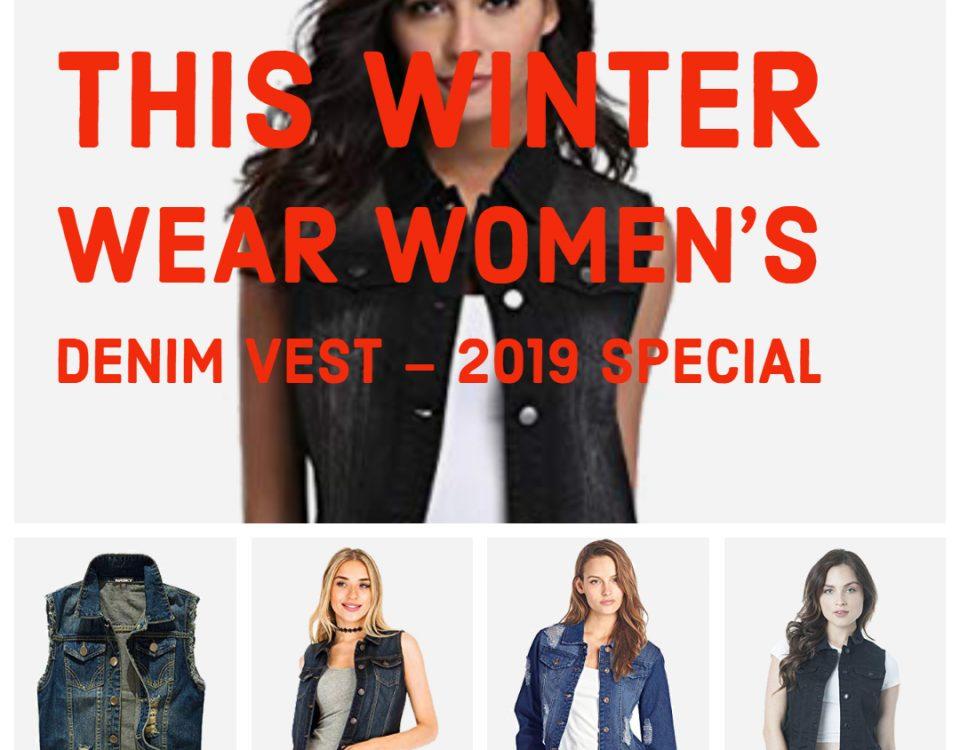 This Winter Wear Women's Denim Vest